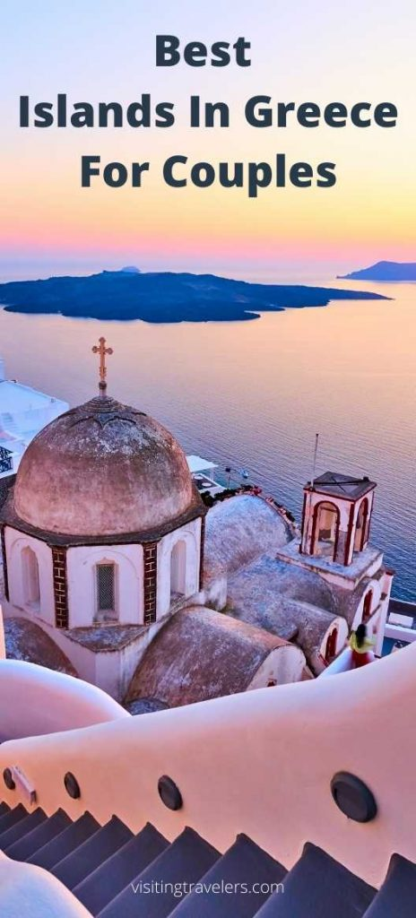 Best Islands In Greece For Couples on a budget